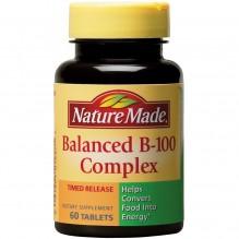 N/MADE #1637 BAL B100 T/R 60'S