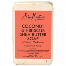 SHEA BAR SOAP 8OZ COCO/HIBISCUS