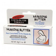 PALMERS NURSING BUTTER 1.1OZ TB